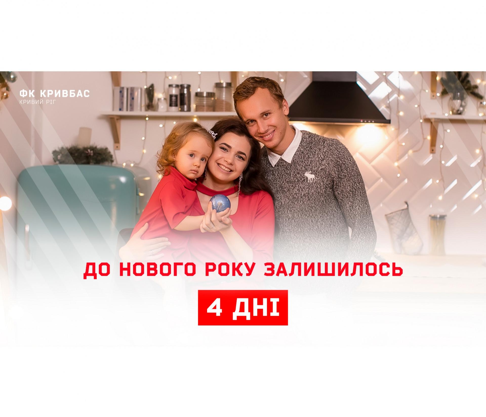 """""""Новорічні історії"""". Олександр Горват}"""