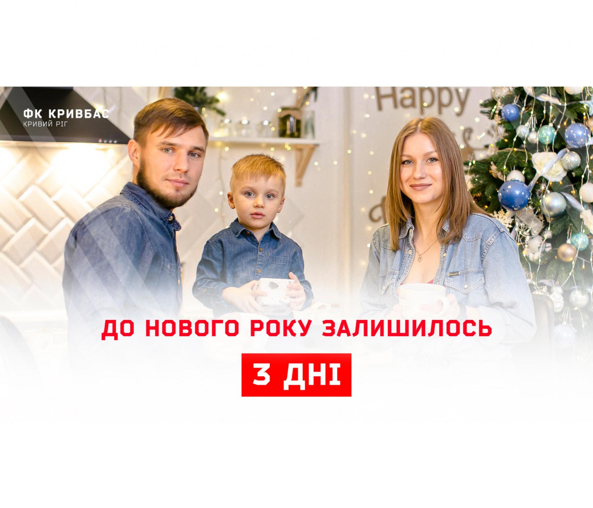 """""""Новорічні історії"""". В'ячеслав Рябов}"""