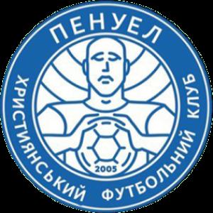 ХФК Пенуел