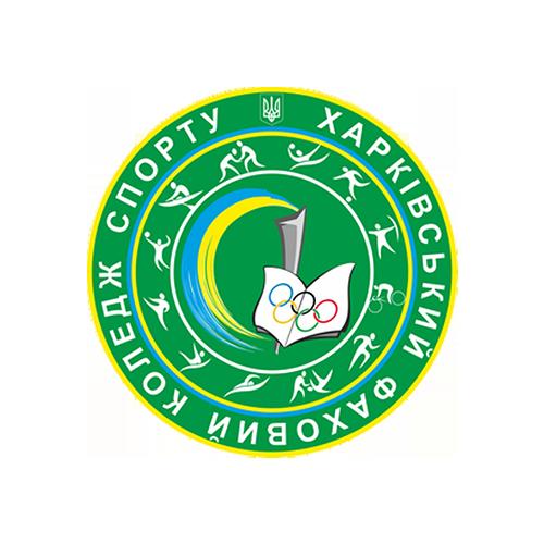 ХФКС U-19